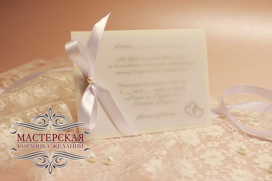 Вернуться в каталог свадебных